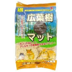 広葉樹マット ( 7L )の関連商品6