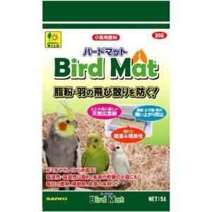 バードマット ( 5L ) ( 鳥用品 )...