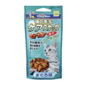 キャティーマン 猫の毛玉ケアスナック まぐろ味 ( 35g )/ キャティーマン|soukai