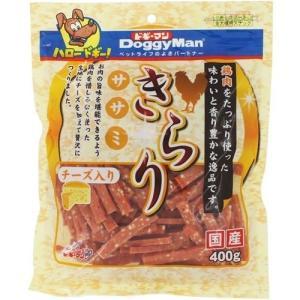 ドギーマン きらり ササミ チーズ入り ( 400g )/ ドギーマン(Doggy Man) ( おやつ 国産 )