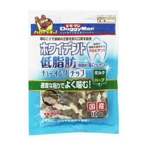 ドギーマン ホワイデント 低脂肪 チューイングチップ ミルク&ハーブ味 ( 160g )/ ホワイデント ( 国産 )