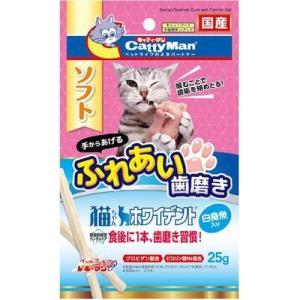 キャティーマン 猫ちゃんホワイデント 白身魚入り ( 25 )/ キャティーマン|soukai