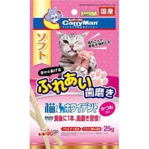 キャティーマン 猫ちゃんホワイデント かつお入り ( 25 )/ キャティーマン|soukai