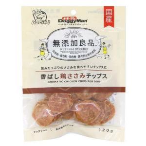 無添加良品 香ばし鶏ささみチップス ( 120g )/ 無添加良品