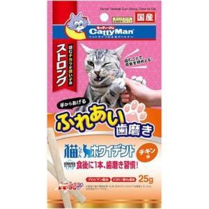キャティーマン 猫ちゃんホワイデント ストロング チキン味 ( 25g )/ キャティーマン|soukai