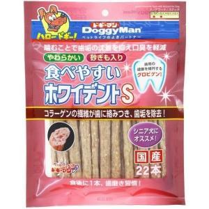 ドギーマン 食べやすい ホワイデント S ( 22本 )/ ドギーマン(Doggy Man)