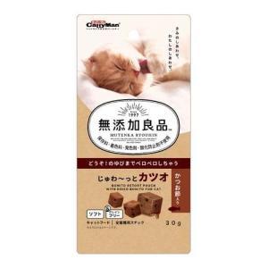 キャティーマン 無添加良品 じゅわ〜っとカツオ かつお節入り ( 30g )/ キャティーマン|soukai