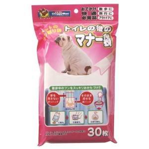 トイレの後のマナー袋 ( 30枚入 ) ( 犬 ウンチ処理袋 )
