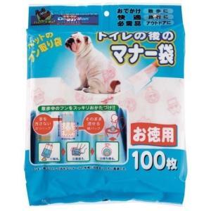 ドギーマン トイレの後のマナー袋 ( 100枚入 )/ ドギーマン(Doggy Man) ( 犬 ウンチ処理袋 ペット用品 )