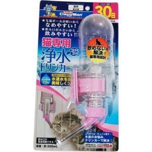 キャティーマン 猫専用ゴクゴク浄水ドリンカー ( 1コ入 )/ キャティーマン|soukai