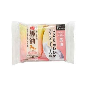 ファミリー馬油石けん ( 80g*2コ入 )の関連商品2