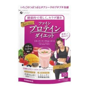 ファイン AYAプロテインダイエット ベリーミックス風味 ( 325g )/ ファイン|soukai