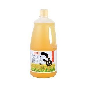 (訳あり)ボーソー こめサラダ油 ( 1.35kg )...