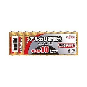 富士通アルカリ乾電池 単3 10本パック ( 1セット )|soukai