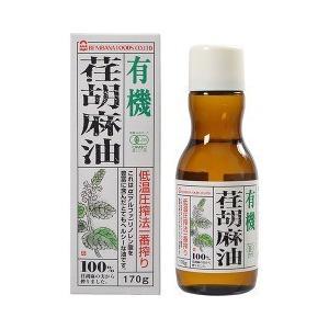 紅花食品 有機 荏胡麻油(えごま...