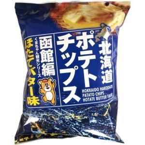 (訳あり)ポテトチップス 函館編 ほたてバター味 ( 70g )|soukai