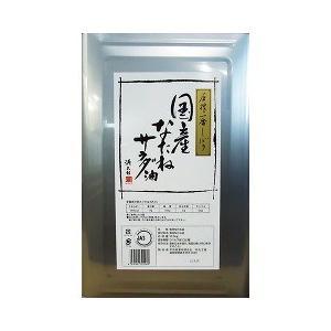 平田 国産なたねサラダ油 ( 16.5kg )