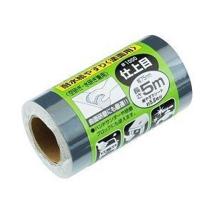 SK11 サンディングロール 耐水紙やすり 塗面用 仕上げ目 #1000 75mm*5m ( 1巻入...