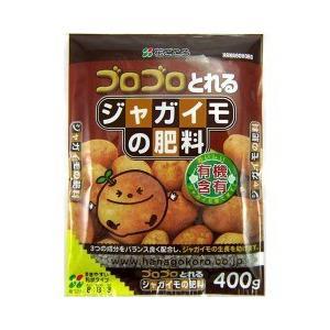 花ごころ ジャガイモの肥料 ( 400g ) ( ジャガイモ...