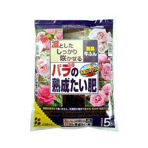 花ごころ バラの熟成たい肥 ( 5L )