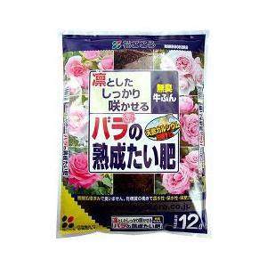 花ごころ バラの熟成たい肥 ( 12L )