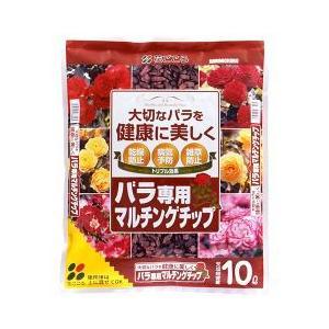 花ごころ バラ専用マルチングチップ ( 10L )