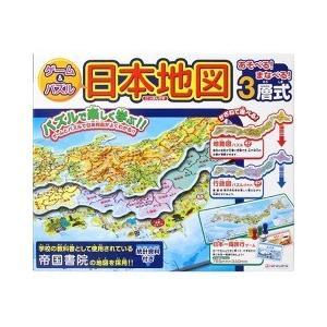 ゲーム&パズル 日本地図 ( 1コ入 )の関連商品6