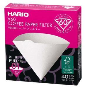 ハリオ V60用ペーパーフィルター01W VCF-01-40W ( 40枚入 )/ ハリオ(HARIO) ( hario v60 ハリオ ペーパーフィルター キッチン用品 )