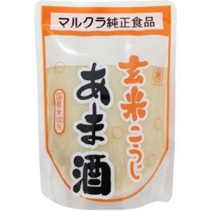 マルクラ食品 玄米あま酒 ( 250g )...