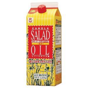 ムソー 純正なたねサラダ油 ( 1.25kg )