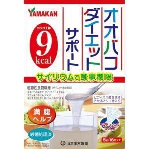 山本漢方 オオバコダイエット サポート スティックタイプ/ダイエットサプリメント/ブランド:山本漢方...