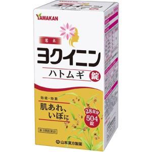 (第3類医薬品)ヨクイニン ハトムギ 錠 大型 ( 504錠入 )/ 山本漢方|soukai