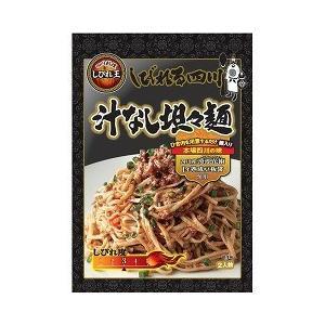 激辛 しびれる四川 汁なし坦々麺 ( 2人前 )
