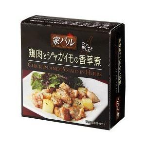 家バル 鶏肉とジャガイモの香草煮 ( 125g )/ 家バル ( ジャガイモ )...