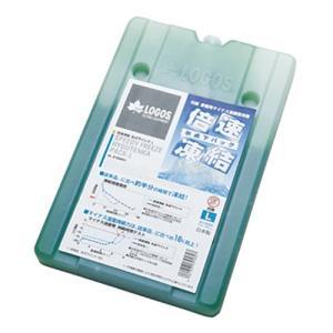 ロゴス 倍速凍結 氷点下パック Lサイズ ( 1コ入 )/ ロゴス(LOGOS) ( 保冷剤 クーラーボックス キャンプ用品 アウトドア )|soukai