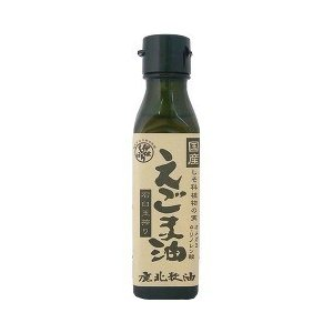 国産 えごま油 ( 100g )/ カホク...