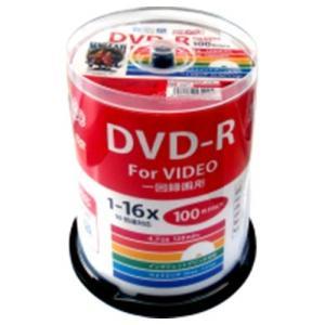ハイディスク 録画用 DVD-R 16倍速対応 ワイド印刷対応 HDDR12JCP100 ( 100枚入 )/ ハイディスク(HI DISC)