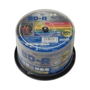 ハイディスク BD-R スピンドルケース HDBDR130RP50 ( 50枚入 )/ ハイディスク(HI DISC)