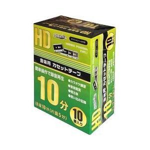 ハイディスク カセットテープ 10分 HDAT...の関連商品3