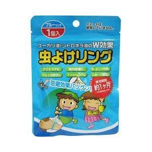 虫よけリング ブルー ( 1コ入 ) ( 虫よけ 虫除け  殺虫剤 )