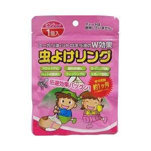 虫よけリング ピンク ( 1コ入 ) ( 虫よけ 虫除け  殺虫剤 )