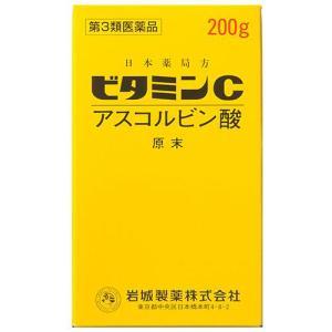 (第3類医薬品)ビタミンC「イワキ」 ( 200g )/ イワキ(岩城製薬)