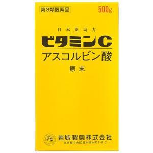 (第3類医薬品)ビタミンC「イワキ」 ( 500g )