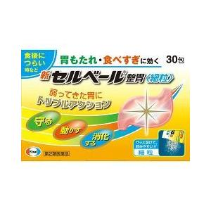 (第2類医薬品)新セルベール整胃 細粒 ( 30包 )/ セルベール