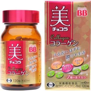 美 チョコラ コラーゲン ( 120粒 )/ チョコラBB