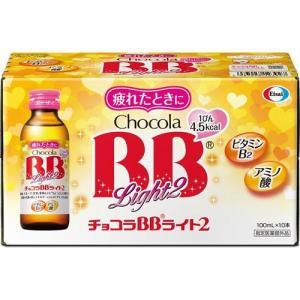 チョコラBBライト2 ( 100mL*10本入 )/ チョコラ ( チョコラbb 栄養ドリンク 滋養強壮 )|soukai