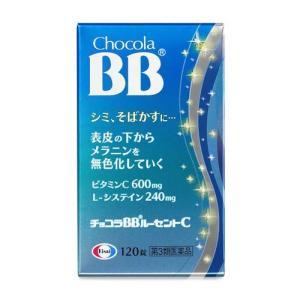 (第3類医薬品)チョコラBB ルーセントC ( 120錠 )/ チョコラBB