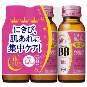 (第3類医薬品)チョコラBBドリンクビット ( 50ml*3本入 )/ チョコラBB