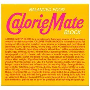 カロリーメイト ブロック メープル味 ( 4本入(80g) )/ カロリーメイト ( カロリーメイト ブロック 非常食 防災グッズ おやつ )