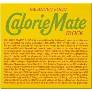カロリーメイト ブロック フルーツ味 ( 4本入(80g) )/ カロリーメイト ( カロリーメイト ブロック ダイエット非常食 防災 )